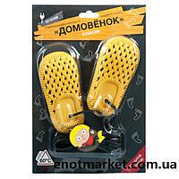 Сушилка для обуви «Классик» ЕС 12/220 Домовёнок