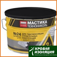 Мастика гидроизоляционная ТЕХНОНИКОЛЬ №24, 3 кг