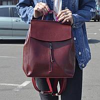 """Женский кожаный рюкзак, сумка  для формата А4 """"Алиса Red"""", фото 1"""