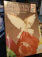 Le NouveruSans Frontseres 2