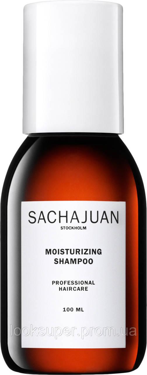 Шампунь увлажняющий  SACHAJUAN Moisturizing Shampoo 100ml