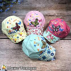 Детская кепка с бабочками (объём 52 см) (2510)