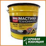 Мастика гидроизоляционная ТЕХНОНИКОЛЬ №24, ведро 10 кг