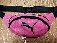 Сумка на пояс puma Ткань мессенджер/Спортивные барсетки сумка только опт, фото 1