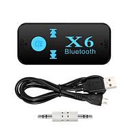 Адаптер беспроводной Bluetooth-приемник X6