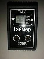 Таймер ТМ-2 10А розетка, Харьков (РЕЛЕ ВРЕМЕНИ ТМ-2)