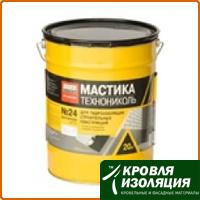 Мастика гидроизоляционная ТЕХНОНИКОЛЬ №24, ведро 20 кг
