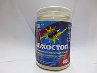 Мухостоп 400 г водорозчинний гранулят
