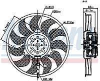 Вентилятор радиатора AUDI A 6 / S 6 (04-) 2.0 TDI (+) NISSENS