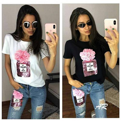 275611140ff2e5 Летний женский костюм двойка футболка +джинсы.: продажа, цена в Харькове.  костюмы женские от