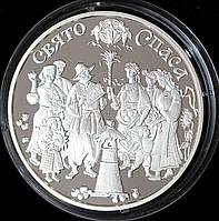 Серебренная Монета Украины 10 грн 2010 г. Свято Спаса