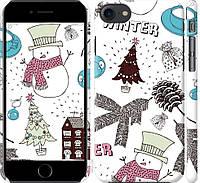 "Чехол на iPhone 8 Новогодний ""3862c-1031-20760"""