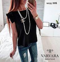 Красивая женская кофточка майка блуза с брошью и рюшами чёрная 42-44 44-46, фото 1
