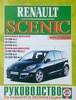Книга Renault Scenic c 2009 Эксплуатация, техобслуживание, ремонт