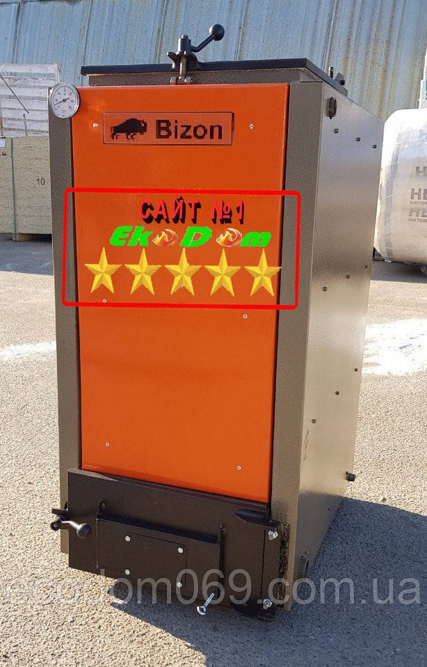 Шахтный котел Холмова 25 кВт длительного горения