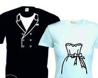 Парные футболки Ф2б-146-1