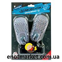 Сушилка для обуви с ультрафиолетом (антибактериальная) ЕС 12/220 Домовёнок