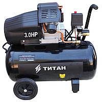 Двухцилиндровый компрессор Титан ПБК22-50 (330 л/мин, 56 л)