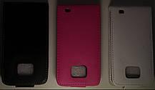 Чехол Samsung I9100 Galaxy S2 кожа 4 цвета Распродажа!