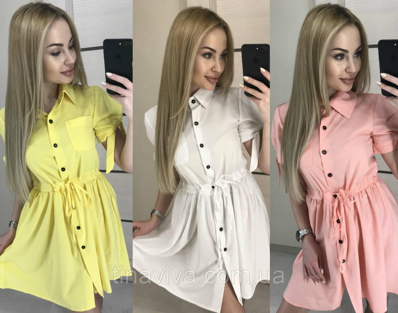 """женское летнее платье рубашка (жіноча сукня ) """"Одесса"""" 5 цветов"""