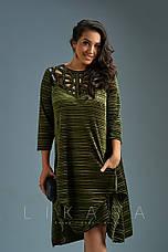 Женское батальное платье из бархата , фото 2