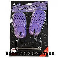 Сушилка для обуви с ультрафиолетом (антибактериальная, противогрибковая) ЕС 12/220 Домовёнок
