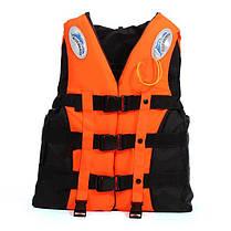ПрофессиональныйДлявзрослыхКостюмдляспасательных жилетов Kid Рыбалка Жилет для куртки - 1TopShop, фото 3