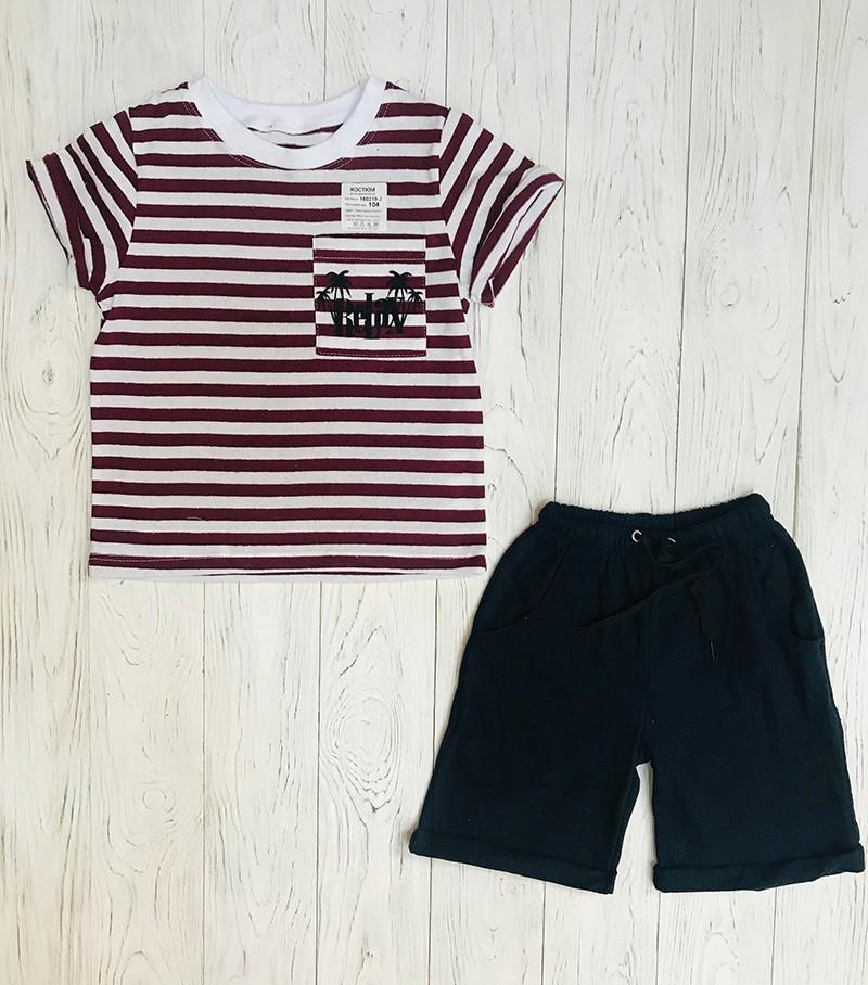 Летний костюм для мальчика шорты и футболка опт