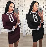 """женское стильное платье с манжетами    (жіноче плаття ) """"Тиша""""  2 цвета, фото 1"""