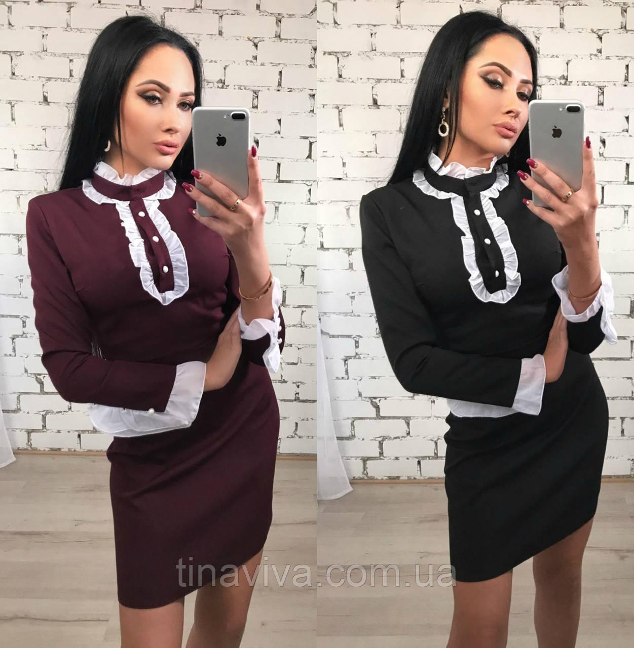 """женское стильное платье с манжетами    (жіноче плаття ) """"Тиша""""  2 цвета"""