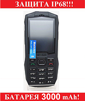 Blackview BV1000 Yellow (IP68) противоударный защищенный телефон, батарея 3000 mAh - РУССКАЯ КЛАВИАТУРА!!!