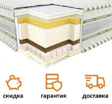 Матрас Комфо 3д / Comfo 3d Neoflex