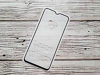 Защитное стекло 5D для Samsung Galaxy M20 M205