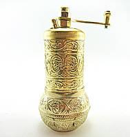 Ручная мельница для приправ и специй, Перцемолка 10,5х5см, цвет: Золото