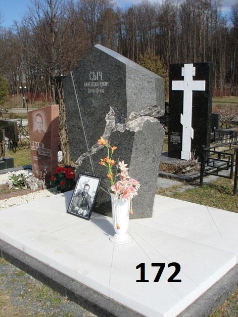 Ексклюзивний пам'ятник для чоловіка з граніту