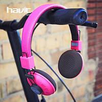 Наушники HAVIT HV-H328F pink, фото 1