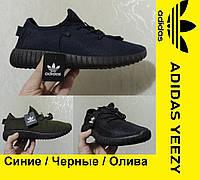 Мужские летние кроссовки - Adidas Yeezy Boost Lion. Текстиль Primeknit, фото 1