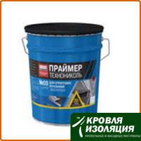 Праймер битумно-полимерный ТЕХНОНИКОЛЬ №03, 20 л