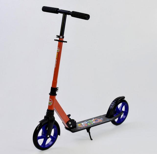 Самокат двухколесный Best Scooter 00098 Красный