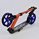 Самокат двухколесный Best Scooter 00098 Красный, фото 2