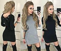 """Женское платье  с открытой спиной (жіноча сукня ) """"Натали"""" 3 цвета, фото 1"""