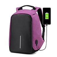 Городской рюкзак для ноутбука Bobby Антивор XD Design с USB разъемом для зарядки Копия Фиолетовый