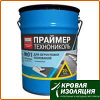 Праймер битумный ТЕХНОНИКОЛЬ №01 (концентрат), ведро 20 л