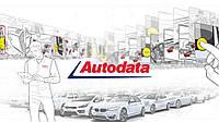 Установка программы справочной информации по ремонту, обслуживанию, диагностики - Autodata
