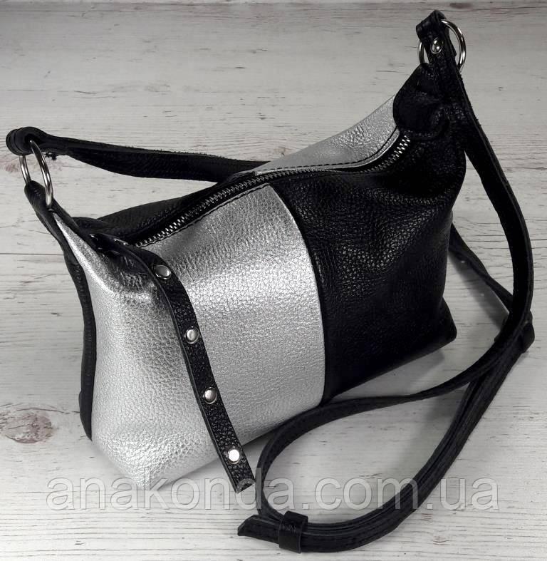 401-к Натуральная кожа Сумка женская кросс-боди кожаная черная серебро Сумка из натуральной кожи сумочка