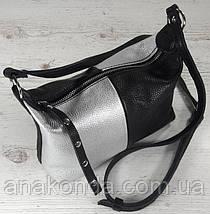 401-к Натуральная кожа Сумка женская кросс-боди кожаная черная серебро Сумка из натуральной кожи сумочка, фото 2