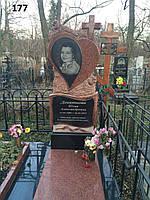 Елітний жіночий пам'ятник з червоного граніту з об'ємною різьбою та хрестом