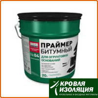 Праймер битумный эмульсионный ТЕХНОНИКОЛЬ №04, ведро 20 л