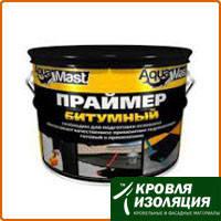 Праймер битумный AquaMast (3 л)