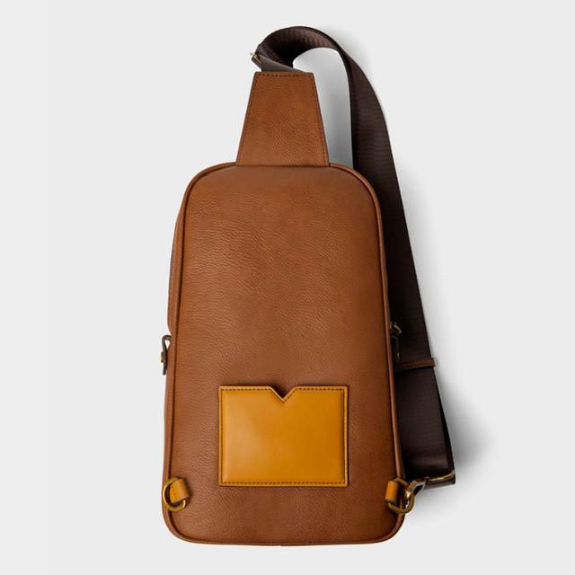 Сумка на одно плечо Zara | коричневая